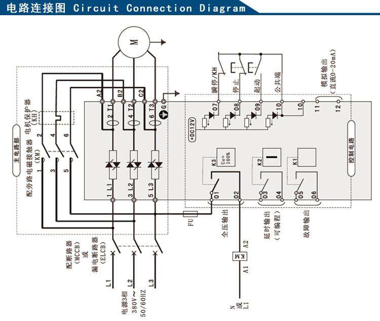 SJR3-1000电路连接